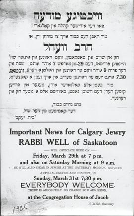 Important News for Calgary Jewry.